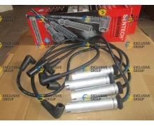 Высоковольтные провода 1,5 к-т