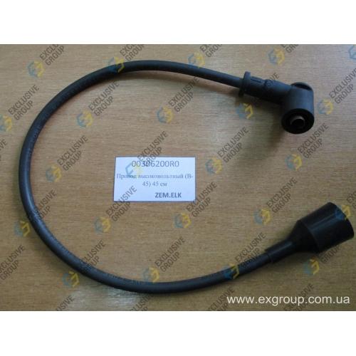 Провод высоковольтный (B-45) 45 см