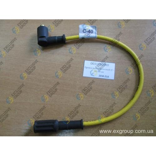 Провод высоковольтный (C-40) 40 см