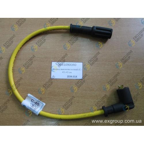Провод высоковольтный (С-45) 45 см