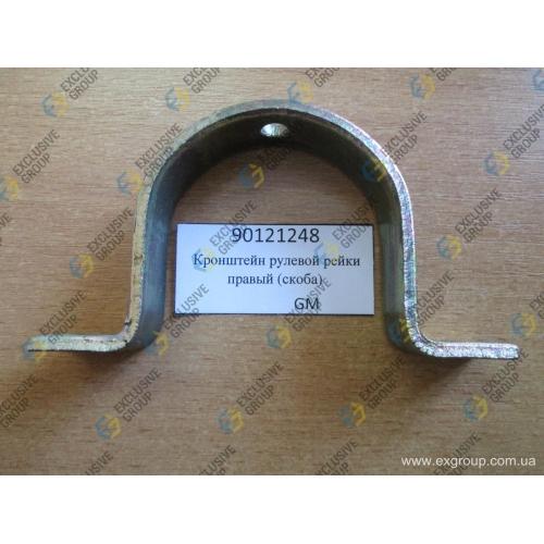 Кронштейн рулевой рейки правый (скоба)