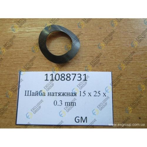 Шайба натяжная 15 x 25 x 0.3 mm