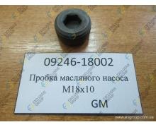 Пробка масляного насоса М18х10