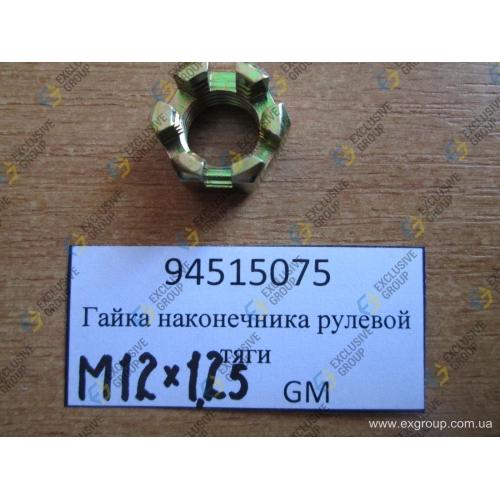 Гайка корончатая наконечника рулевой тяги  М12х1,25