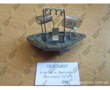 Резистор вентилятора отопителя