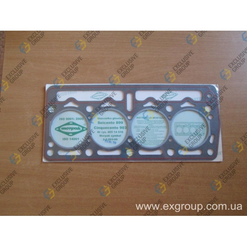 Прокладка ГБЦ FIAT CINQUECENTO 903/SEICENTO 899 обьем 0.7-0.9 с 91г